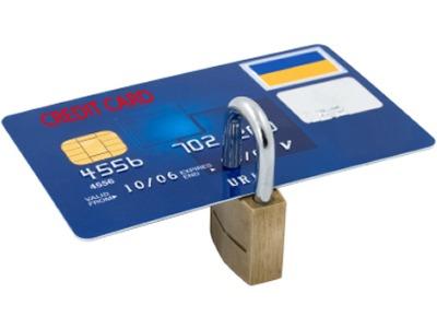 Credit online pe card