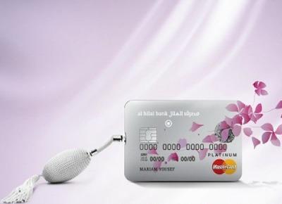 Mirosul banilor nu mai este ademenitor. Acum clientii beneficiaza de aromaterapie cu cardul de credit