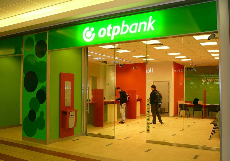 otp bank internet banking