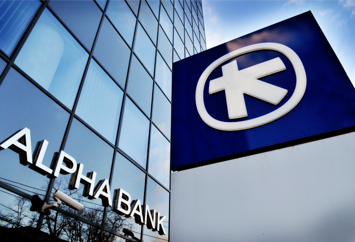 Acceptarea și decontarea directă a plăților online în lire sterline, o noua funcționalitate în cadrul serviciului Alpha E-commerce lansată de către Alpha Bank România, în parteneriat cu Romcard