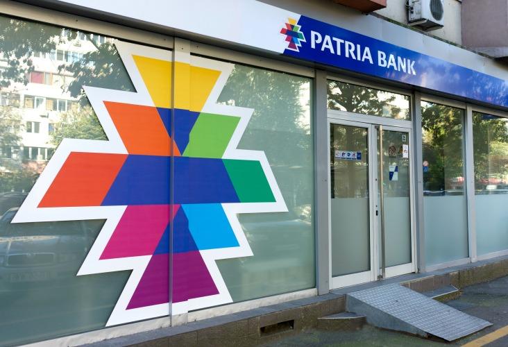 Actiunile Patria Bank se tranzactioneaza la Bursa de Valori Bucuresti sub noul simbolul PBK