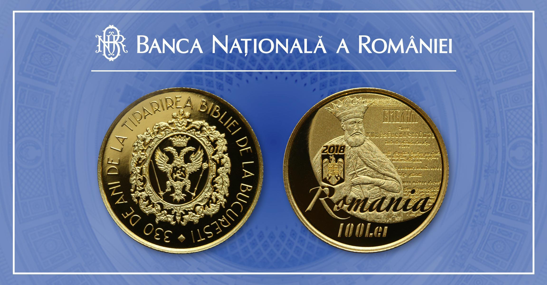 BNR a pus astăzi în vânzare o moneda de aur dedicată împlinirii a 330 de ani de la tiparirea Bibliei de la București