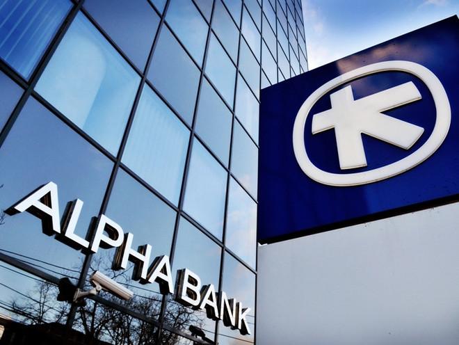 Alpha Bank va efectua la sfârşitul acestei săptămâni un upgrade al sistemului informatic