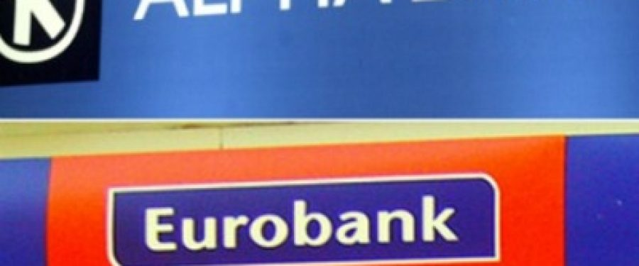 Fuziunea dintre Alpha Bank si Eurobank este in impas
