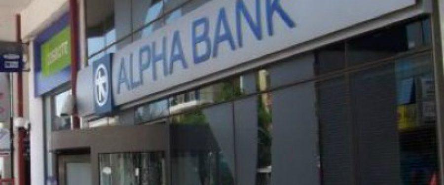 Alpha Bank muta operatiunile din Romania