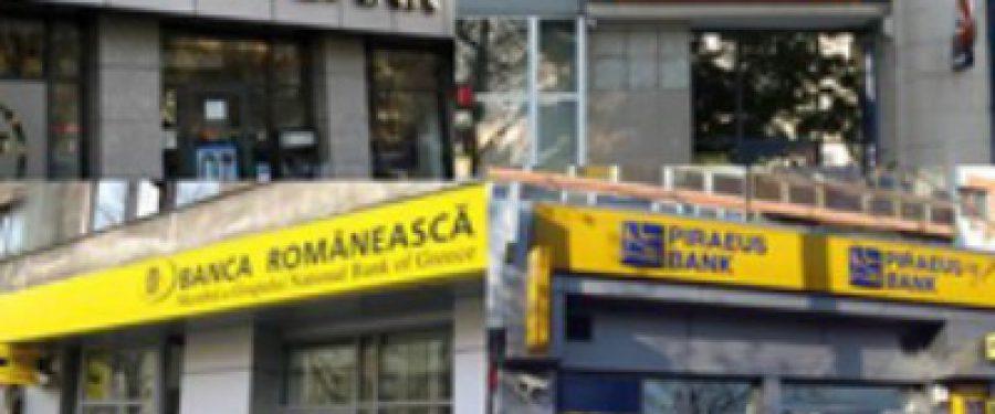 La Bancpost, Piraeus, ATE si Banca Romaneasca se anunta schimbari