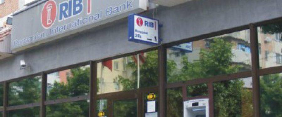 Romanian International Bank trimite PIN-ul pentru card prin SMS