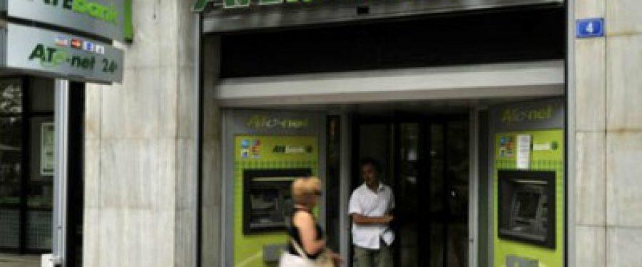 Reuters: C. E. face presiuni pentru inchiderea ATEbank