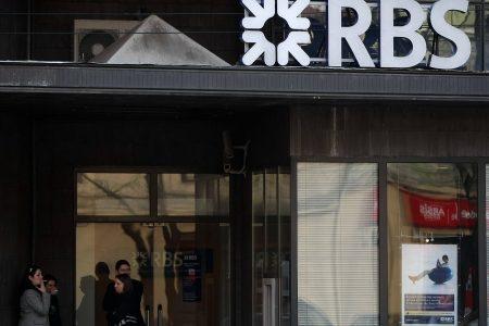 RBS Romania, gata sa inchida. Ce-i asteapta pe angajati si clienti