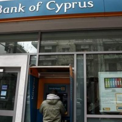 Bank of Cyprus Romania ramane inchisa pana joi