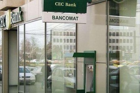 In 2012, CEC Bank a reusit sa creasca portofoliul de credite acordate persoanelor juridice.
