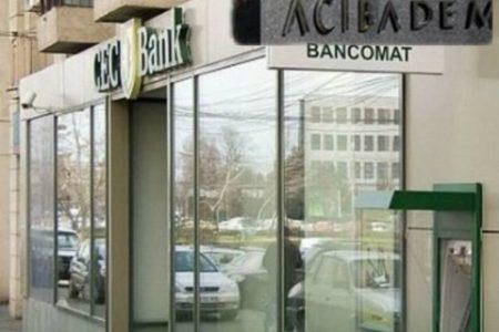 Clientii CEC BANK au reduceri de 15% la Acibadem Hospitals