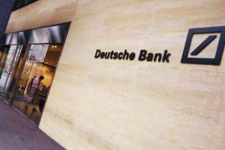 Deutsche Bank deruleaza un amplu proces de recrutare in Romania
