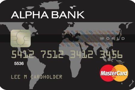 Alpha Bank lanseaza un card de debit destinat clientilor premium