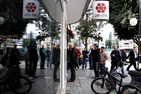 Clientii bancilor cipriote au dat in judecata BCE si Comisia Europeana