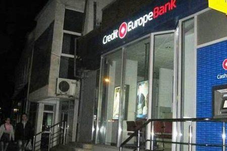 Credit Europe Bank va reduce joi dobanzile la toate creditele in franci elvetieni