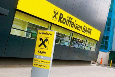 Raiffeisen Bank a realizat un profit net de 113 milioane euro in 2014 si devine cea mai profitabila banca