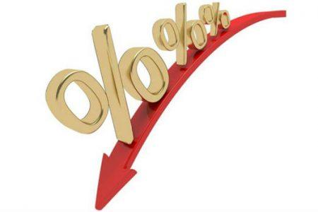 ROBOR la trei luni a scăzut, miercuri, la 2,03%