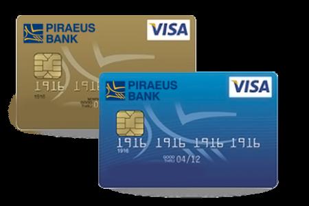 Piraeus Bank lanseaza cardul de debit emis in 10 minute