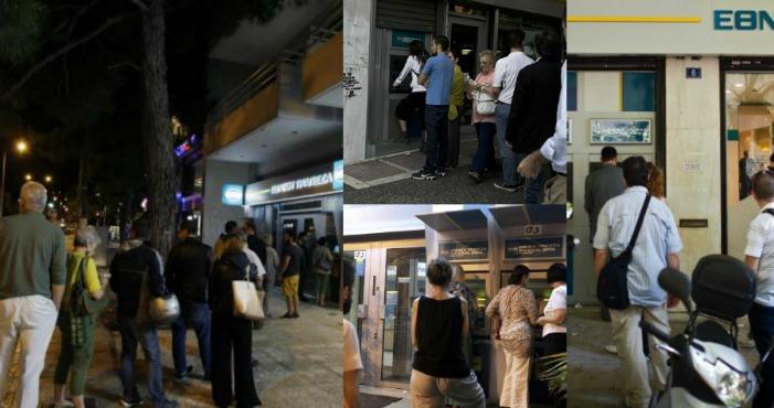 Tsipras vrea referendum. Presa anunta momente istorice: SYRIZA pledeaza deschis pentru un NU! Dupa anunt, ATM-urile bancilor au fost golite