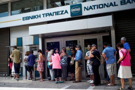 Astazi s-au redeschis bancile grecesti, iar restrictiile privind retragerile de numerar au fost usor relaxate. Grecii pot retrage de la ATM 420 de euro pe saptamana