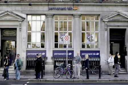 O banca irlandeza a fost fortata sa plateasca clientilor compensatii de 50.000 de euro. Ce erori grave au fost descoperite