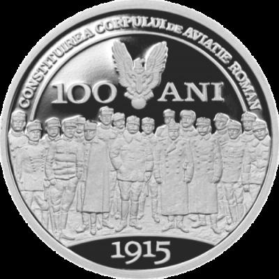 BNR a lansat o noua moneda