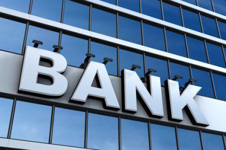 """Bancile mama au capitalizat subsidiarele din Romania cu 568,1 milioane de euro in primele sase luni. Ce banci au primit bani de """"acasa"""""""