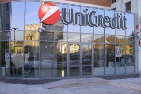 "Rebranding: UniCredit Tiriac Bank renunta la ""Țiriac"" si devine UniCredit Bank"