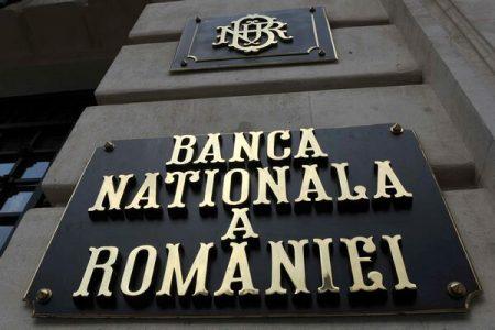Ce mesaje transmite BNR catre banci prin mentinerea dobanzii cheie la nivelul actual de 1,75%