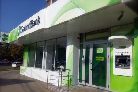 Garanti Bank a lansat o noua oferta oferta pentru noii posesori de Bonus Card