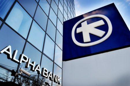 "Cristian Dragos, Alpha Bank: De ce este necesar sa regandim legea ""darii in plata"""