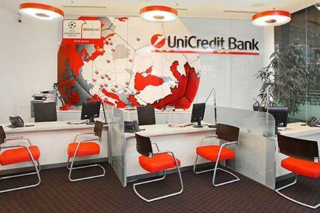 UniCredit Bank, prima banca din Romania pregatita sa ofere comunitatii de afaceri Angajamentul Bancar de Plata