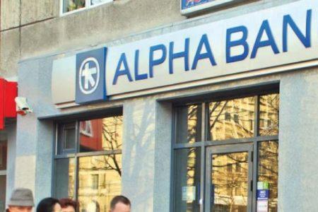 Salvati Copiii si Alpha Bank ajuta copiii aflati in situatii vulnerabile