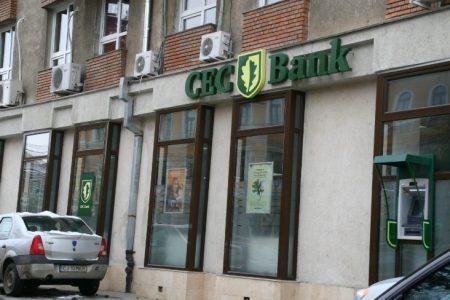 CEC Bank finanteaza extinderea complexului comercial Veranda Mall