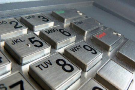 """DIICOT: metoda de fraudare """"Jackpotting"""" a patruns in Romania. Avertizarile au venit inca din 2015. Un roman, primul specialist care a vorbit despre combaterea acestui tip de atac informatic"""