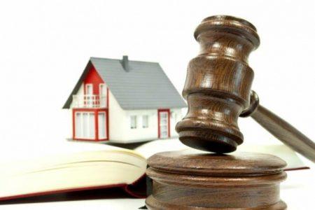 Protectia Consumatorilor renunta la Darea in Plata si da dreptul clientilor de a-si vinde singuri imobilul ipotecat