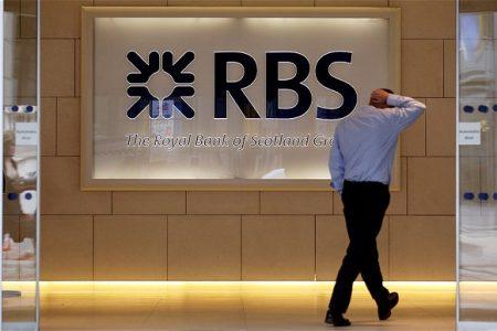 """RBS striga: """"vindeti tot!"""". Criza bate la usa Europei. China, marea problema. Cum va fi afectata Romania"""