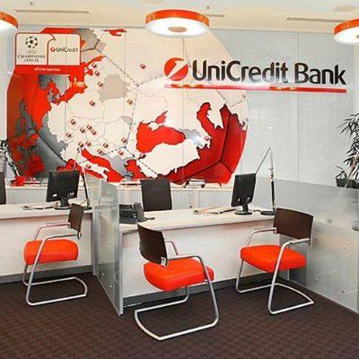 Rezultatele UniCredit Bank în 2015: profit net de aproape 61 milioane de euro, cu credite de 4,3 miliarde euro și depozite de 4 miliarde de euro