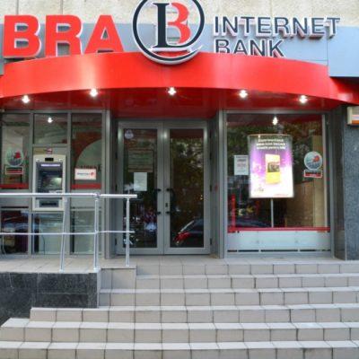 PREMIERĂ: Românii din diaspora își pot deschide acum cont la o bancă din România, de oriunde s-ar afla în Europa