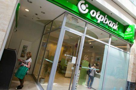 OTP Bank este prima instituţie care anunţă că acordă credite Prima Casă