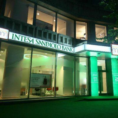 Intesa Sanpaolo a cumpărat Banca Popolare di Vicenza şi Veneto Banca, inclusiv sucursala din România, pentru 1 euro. Adrian Vasilescu explică cum s-a ajuns, din nou, la salvarea băncilor cu banii contribuabililor
