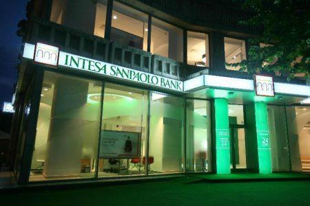 Intesa Sanpaolo Bank România și-a triplat profitul net în 2017