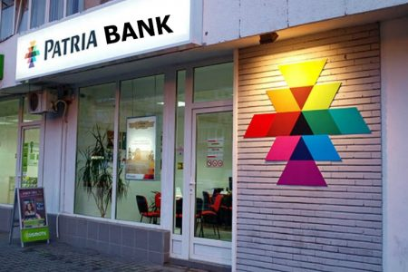Dupa preluarea Carpatica, Nextebank isi schimba numele in Patria Bank