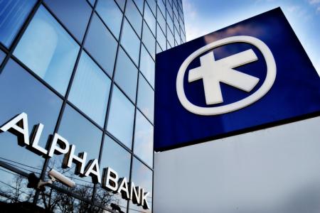 Alpha Bank angajează administratori credite IMM/corporate pentru sediul central din București