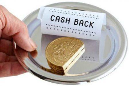 Legea cashback a fost promulgată de președintele Klaus Iohannis