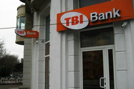TBI Bank oferă clienților cele mai mari dobânzi pentru depozitele online cu maturitate la 12 luni constituite până la finalul lui 2018
