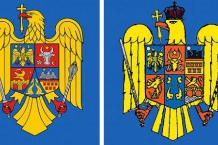BNR începe procesul de tipărire a noilor monede și bancnote, după modificarea stemei de stat a României