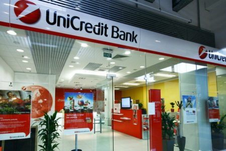 Oferta pentru persoane fizice a UniCredit Bank: Schimb valutar la cursul BNR, comisioane zero la carduri și tranzacții