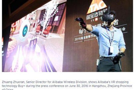 Plati virtuale cu bani reali: Alibaba a lansat VR Pay, tehologie prin care clientii pot face plati dand din cap
